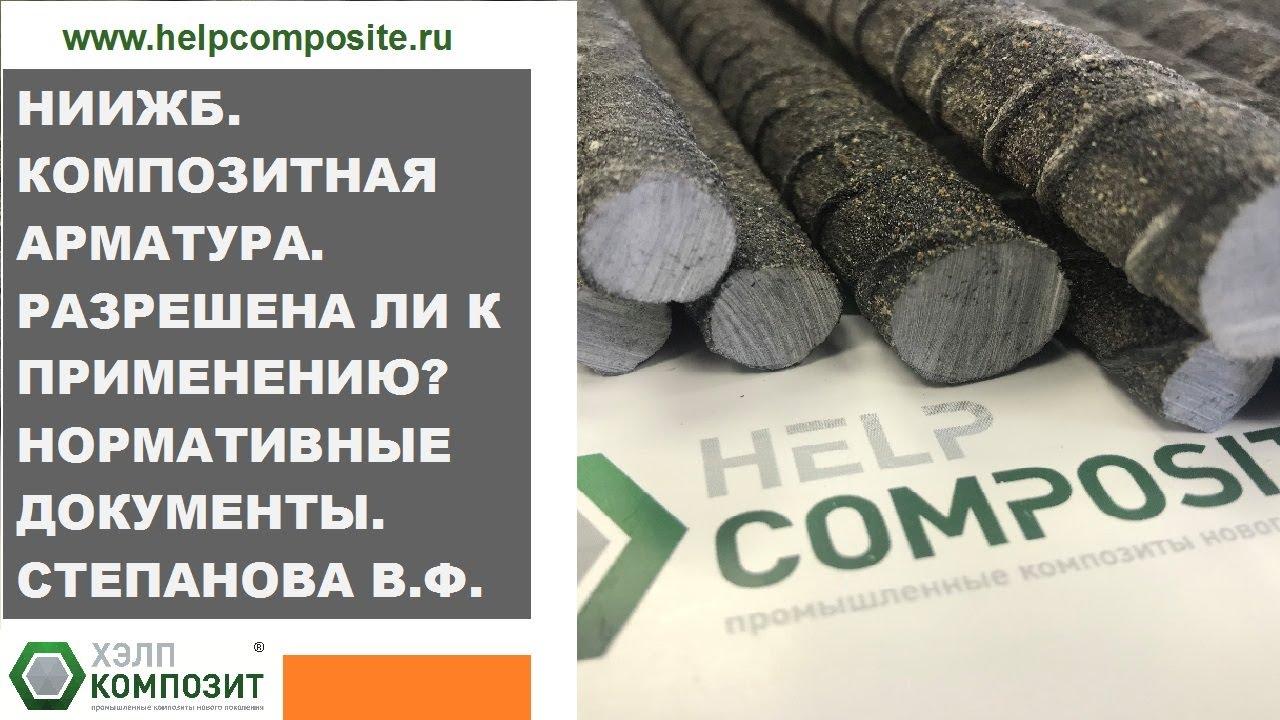 Стать дилером АО ХЭЛП Композит