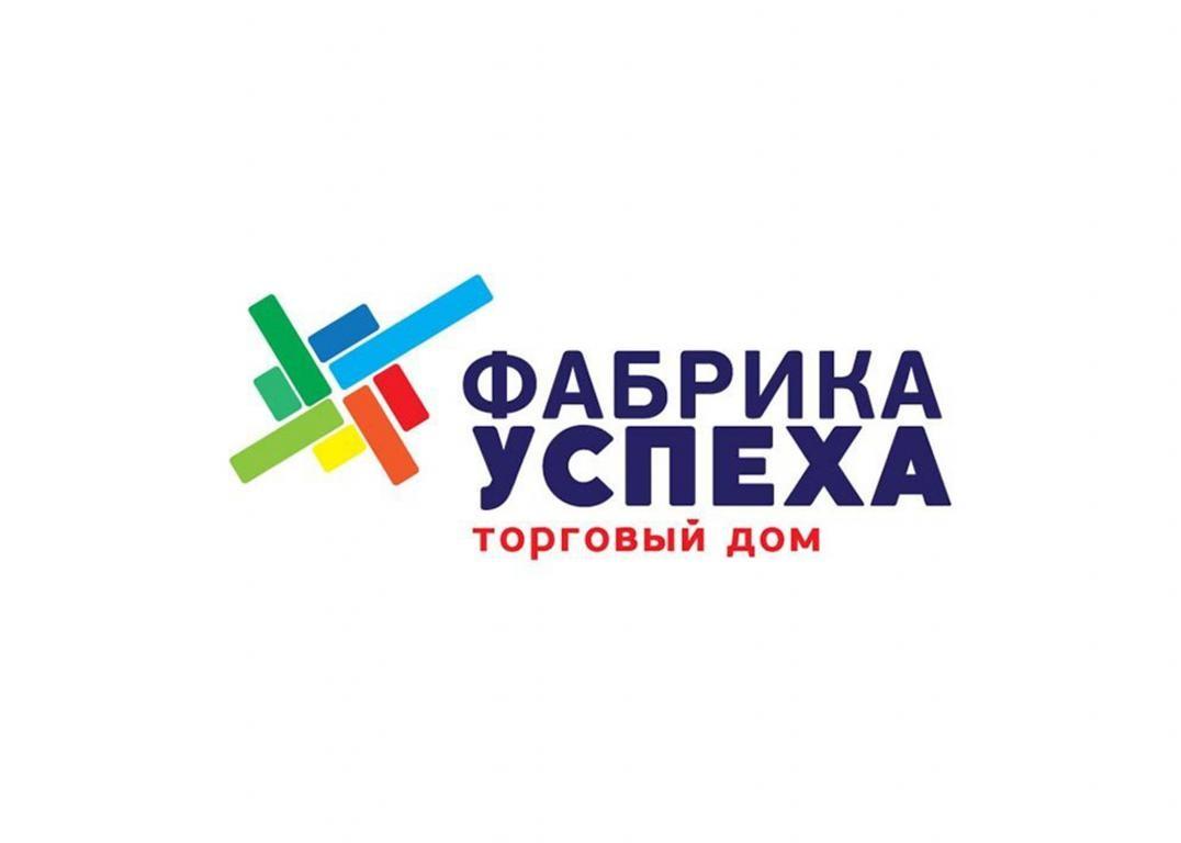 Стать дилером Торговый Дом ОТиДО