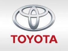 Стать дилером Стать дилером компании Toyota