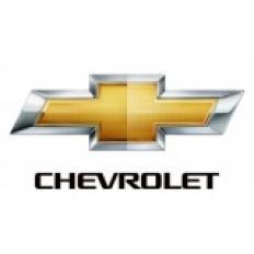 Стать дилером Стать дилером компании Chevrolet
