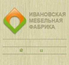 Стать дилером «Ивановская Мебельная Фабрика»