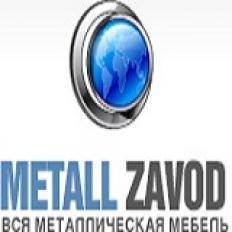 Стать дилером Стать дилером компании ООО Металл-Завод