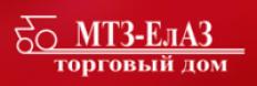 Стать дилером ООО Торговый дом «МТЗ-ЕлАЗ»