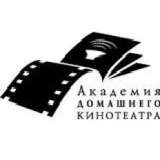 Стать дилером Стать дилером компании Академия Домашнего Кинотеатра
