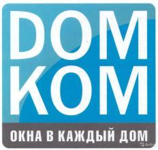 Стать дилером ДОМКОМ