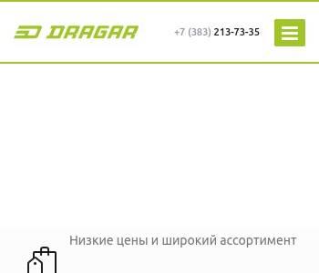 Стать дилером ООО ПК Гросслайн