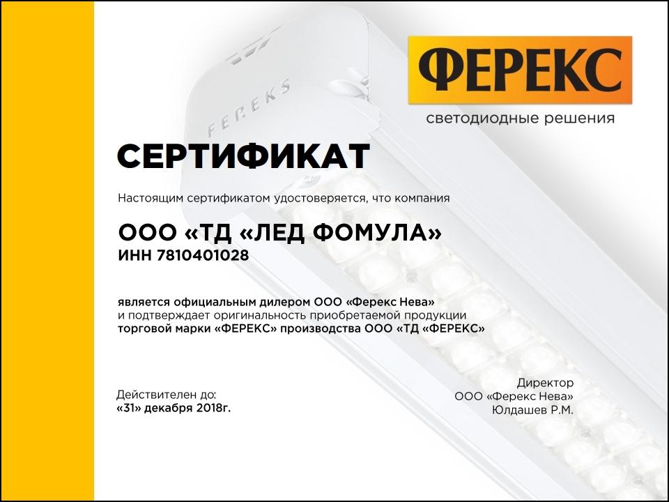 """Стать дилером  ООО """"ИНТЕССО"""""""