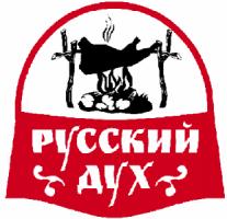 Стать дилером ООО «Русский дух-Орёл»
