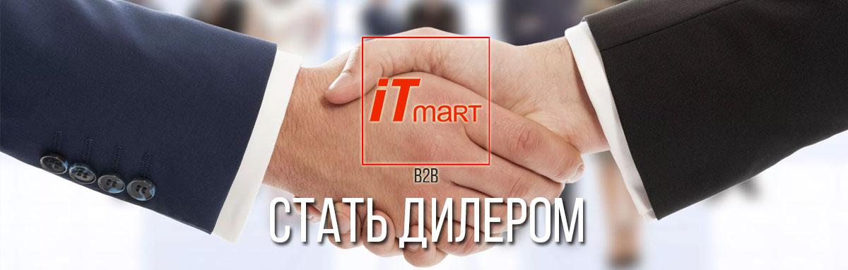 Стать дилером ООО Добрая Марта
