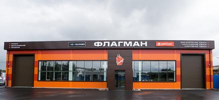 Стать дилером ИП Максимов
