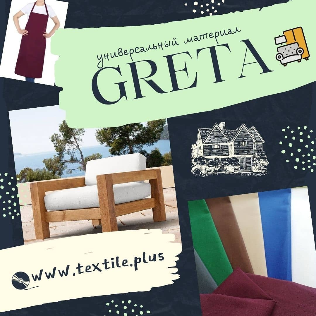 Стать дилером GRETA