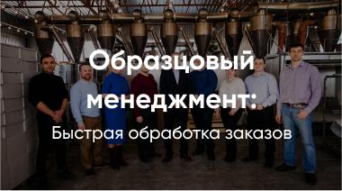 Стать дилером Фабрика Форпост