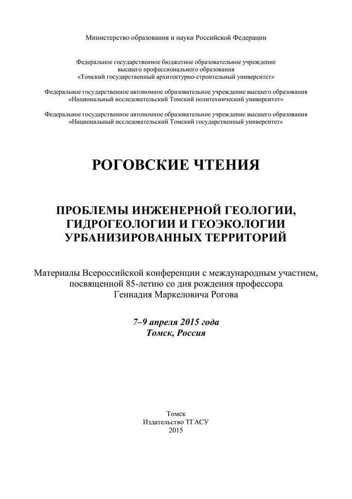 Стать дилером ИП Фекличев А.Н