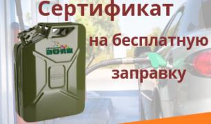 """Стать дилером ООО """"ВМ Вояж"""""""