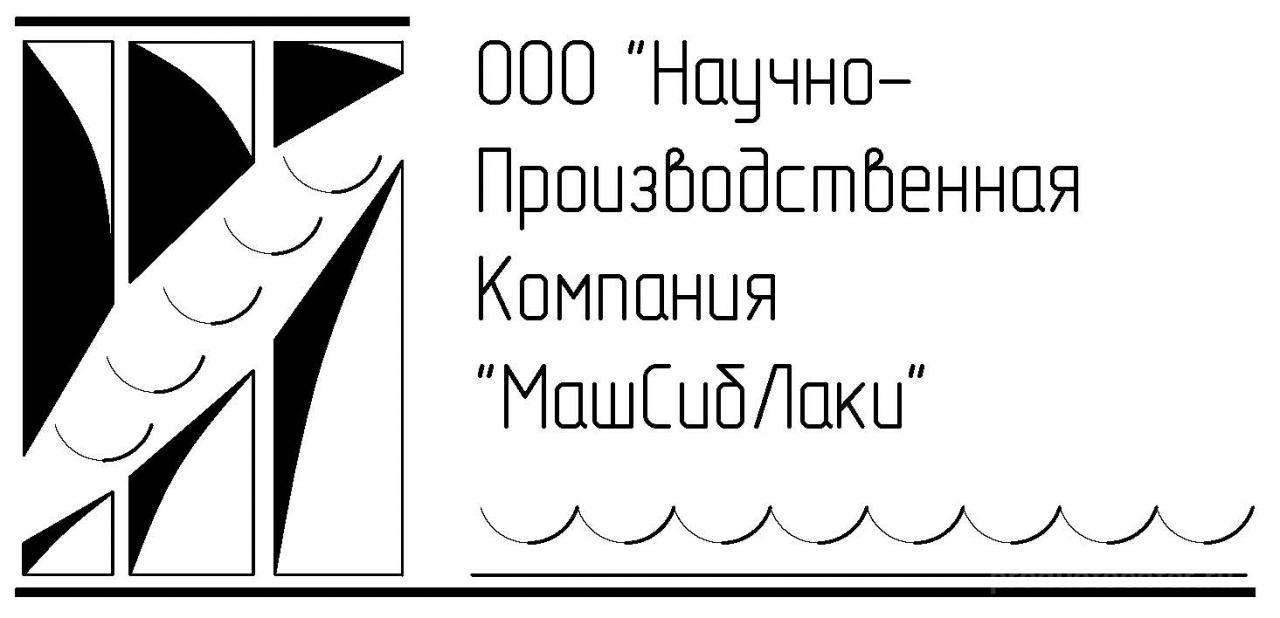 """Стать дилером ООО """"НПК """"МАШСИБЛАКИ"""""""