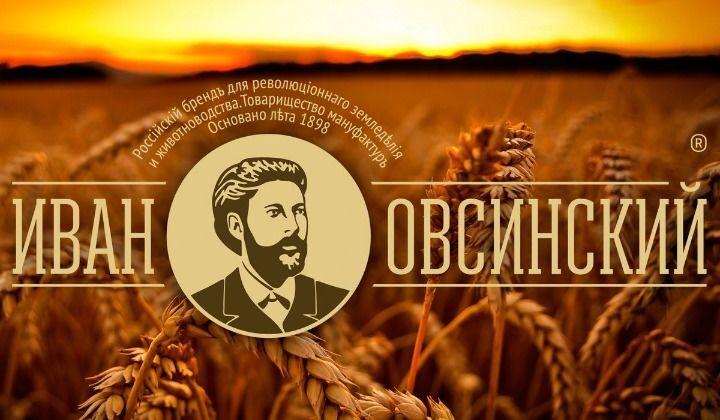 """Стать дилером ООО НПО """"Альфа-Групп"""""""