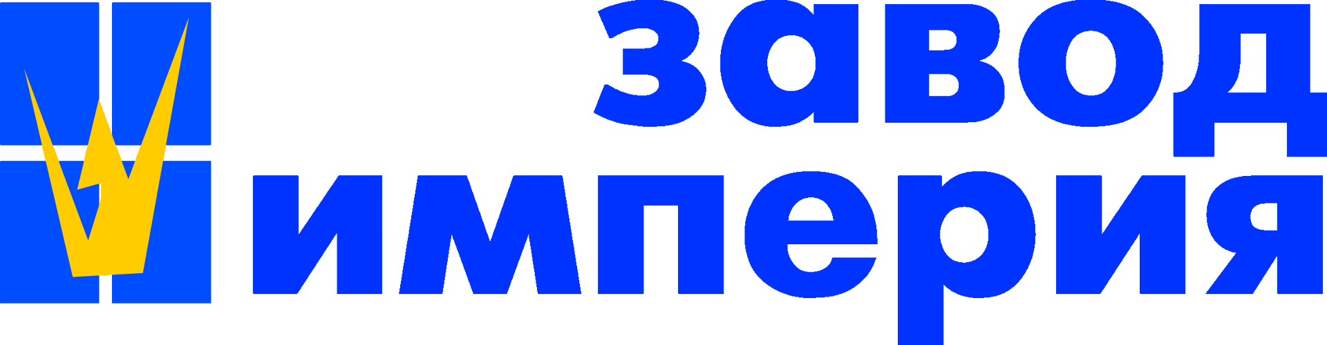 """Стать дилером Завод """"Империя"""" Краснодар"""
