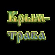 Стать дилером Крым-трава Интернет-магазин