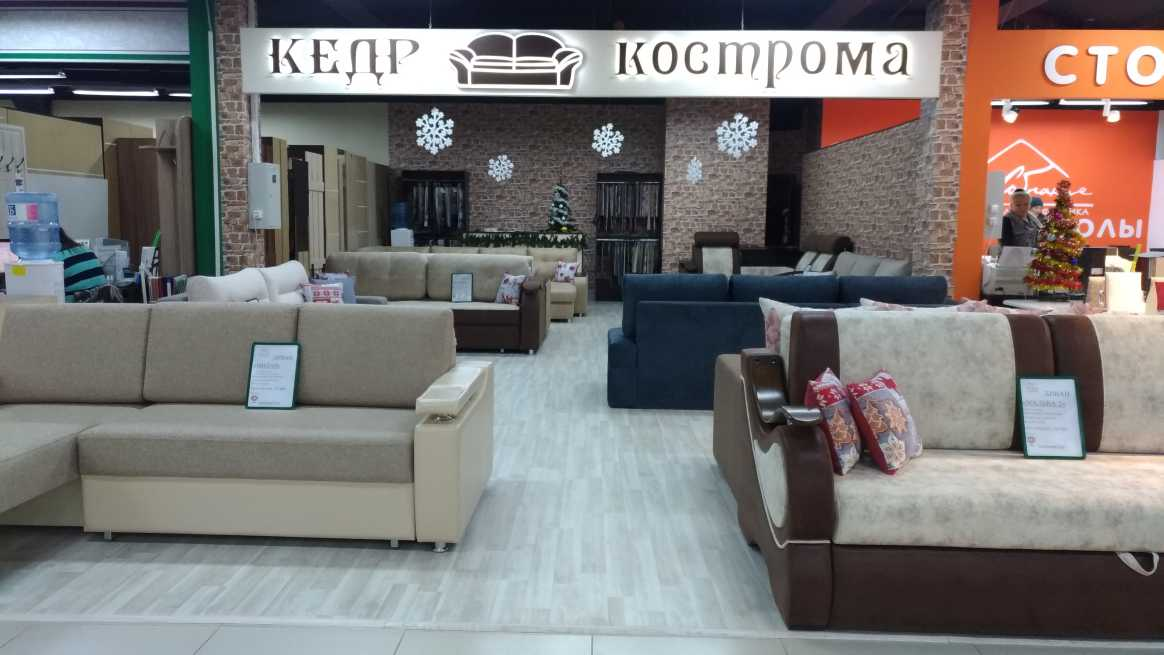 """Стать дилером ООО """"Кедр-Кострома"""""""