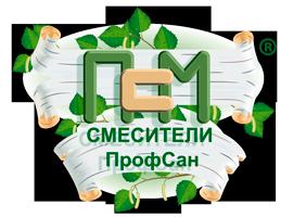"""Стать дилером ООО """"ПрофСан"""""""