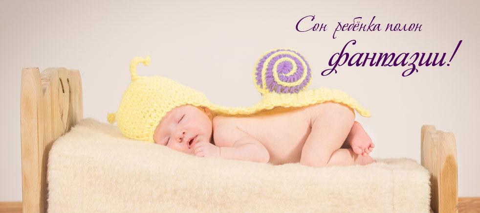 Стать дилером Папитто - товары для новорожденных