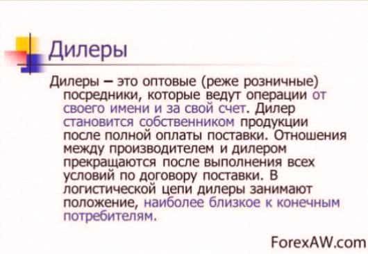 """Стать дилером ЗАО """"СВМ-Инвест"""""""