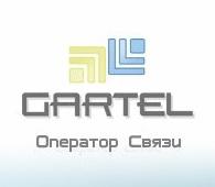 Стать дилером GARTEL