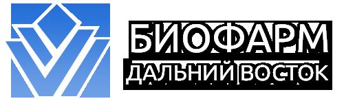 Стать дилером БиоФарм-ДВ