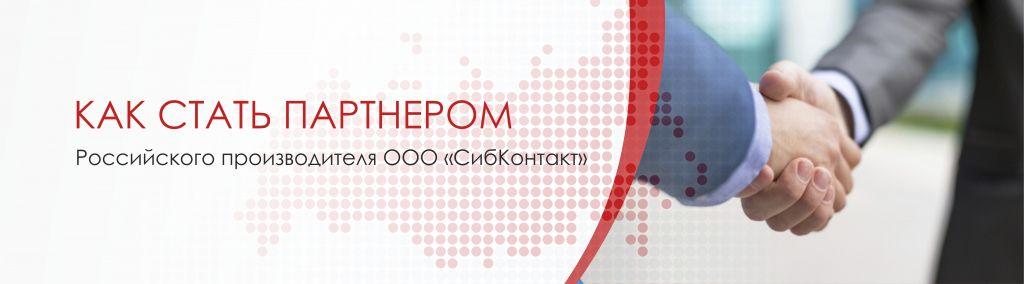 """Стать дилером """"1-я Энергетическая Компания"""" г.Челябинск"""