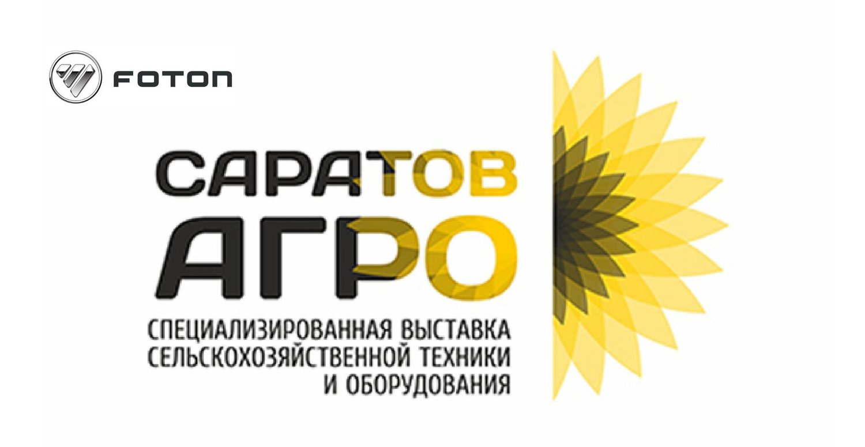 """Стать дилером Центр """"ФОТОН"""""""