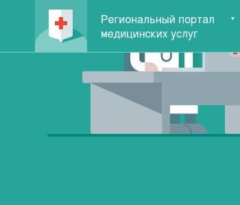 """Стать дилером ООО """"ПК """"МЖК-Строй"""""""