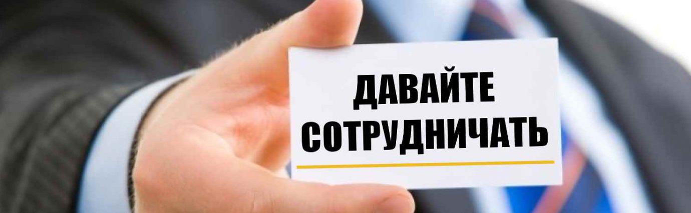"""Стать дилером ООО """"Нордтех"""""""