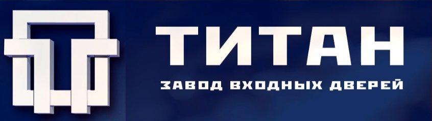 Стать дилером Завод Входных Дверей ТИТАН г. Йошкар-Ола