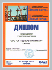 """Стать дилером ПК """"ГидроСтройКомплект"""""""